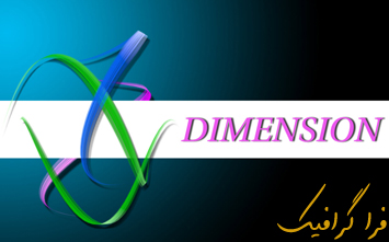 آموزش فتوشاپ ساخت خطوط سه بعدی