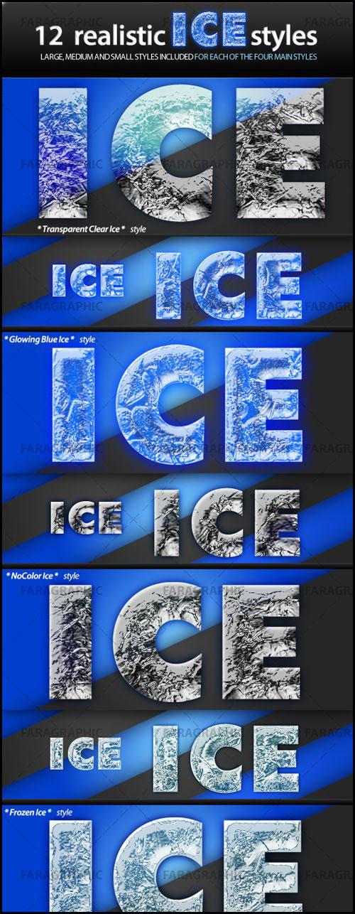 دانلود استایل های فتوشاپ یخ - شماره 2