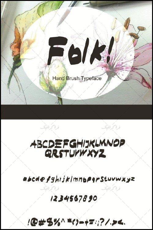 دانلود فونت انگلیسی قلموی نقاشی Folk
