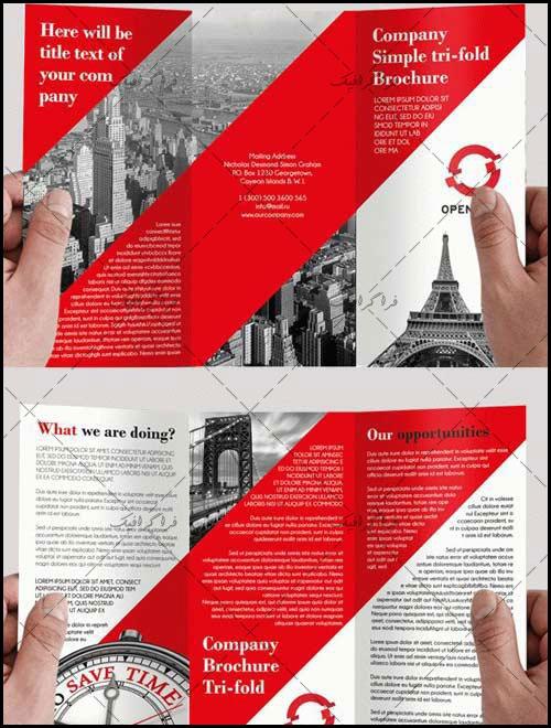 فایل لایه باز بروشور شرکتی 3 طرفه - شماره 9