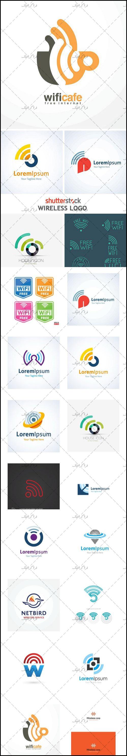 دانلود لوگو های تکنولوژی بی سیم