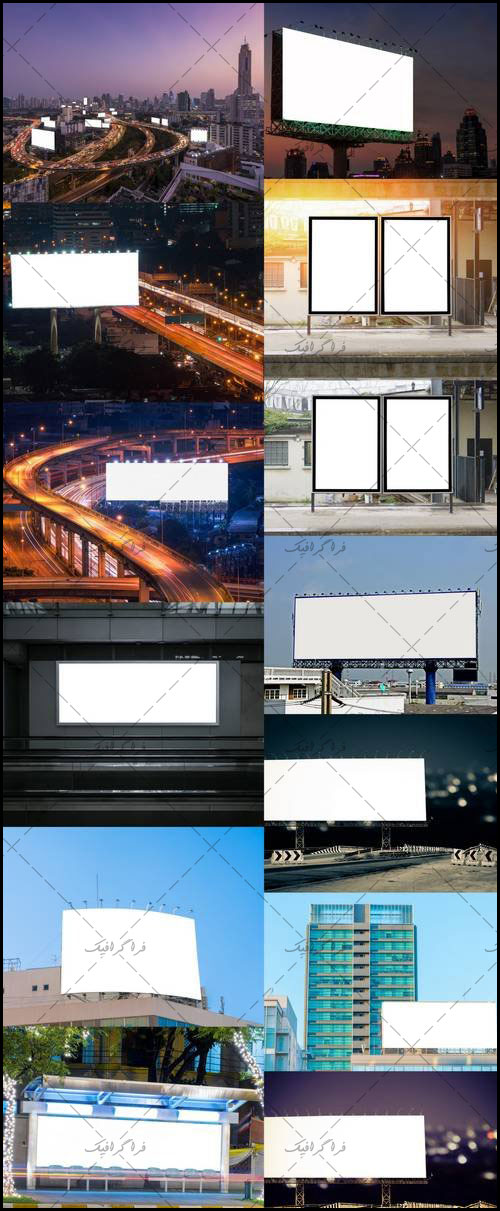 دانلود تصاویر استوک بیلبورد های تبلیغاتی خالی