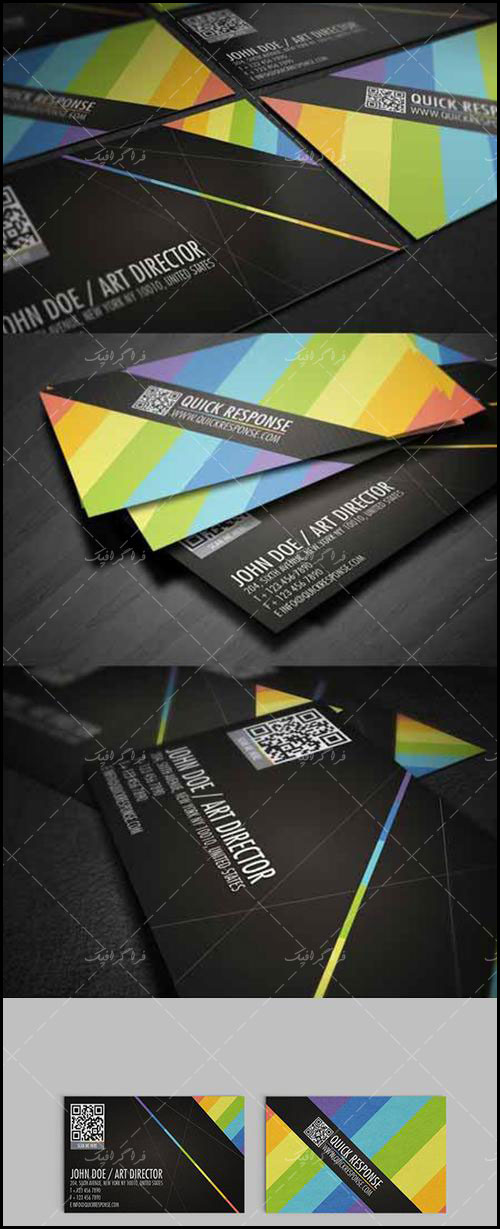 دانلود کارت ویزیت طرح بارکد QR - شماره 3