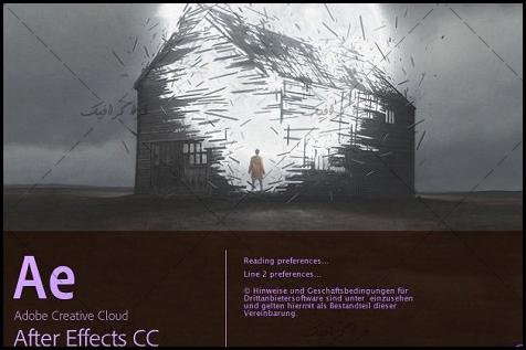دانلود نرم افزار افتر افکت Adobe After Effects CC