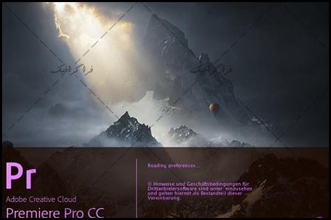 دانلود نرم افزار پریمایر Adobe Premiere CC