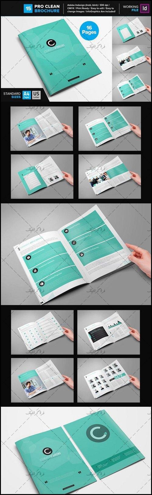فایل لایه باز ایندیزاین بروشور ساده - شماره 2