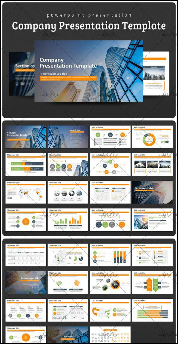 دانلود قالب پاورپوینت شرکتی Company Presentation