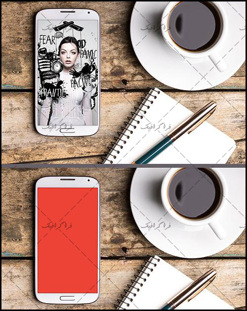 دانلود ماک آپ فتوشاپ موبایل هوشمند