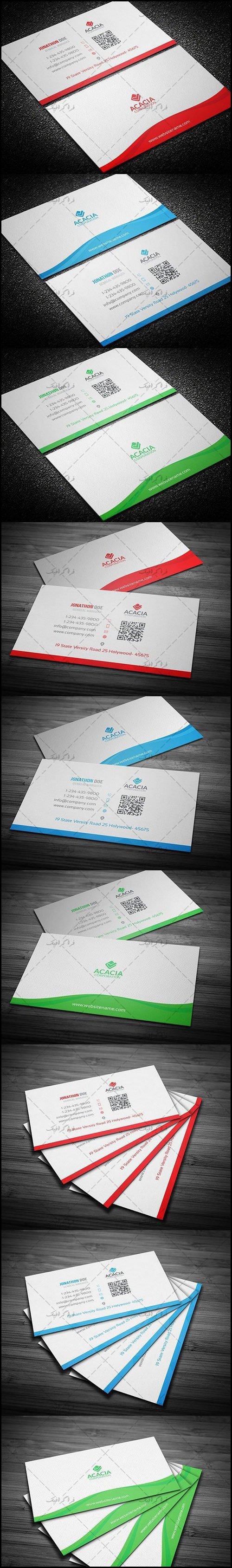 دانلود کارت ویزیت لایه باز فتوشاپ شرکتی - شماره 155