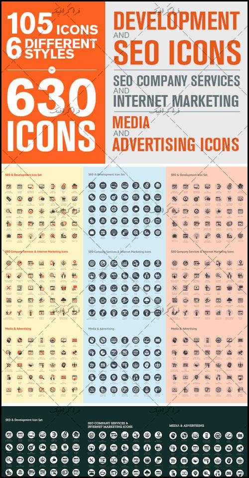 دانلود آیکون های سئو - اینترنت - تبلیغات