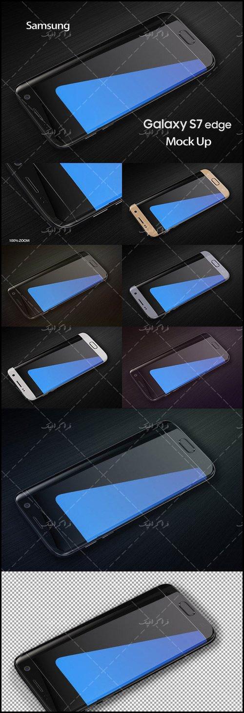 دانلود ماک آپ فتوشاپ گوشی سامسونگ Galaxy S7 Edge - شماره 2