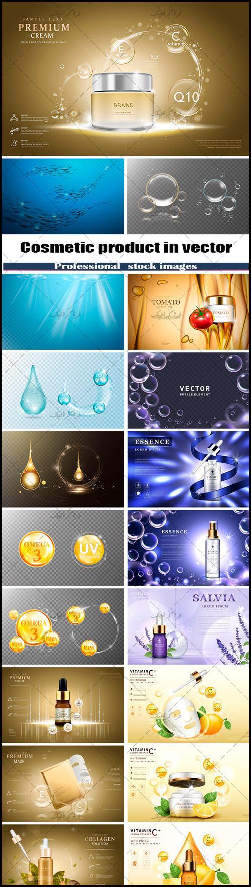 دانلود وکتور طرح تبلیغاتی محصولات آرایشی و بهداشتی - شماره 1