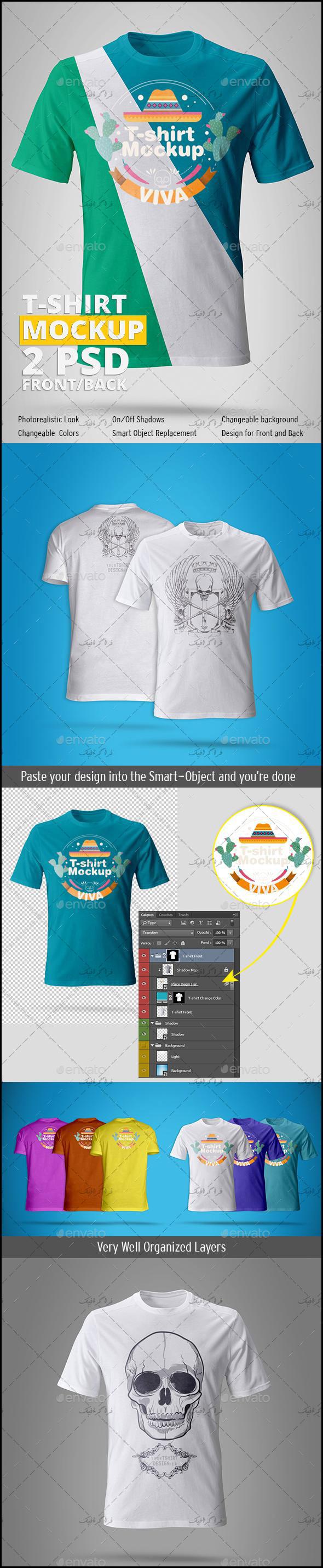 دانلود ماک آپ فتوشاپ تی شرت - شماره 3