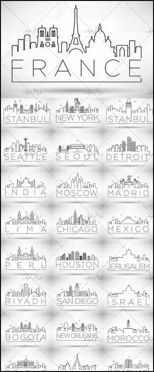 دانلود وکتور شهر های جهان - طرح خطی
