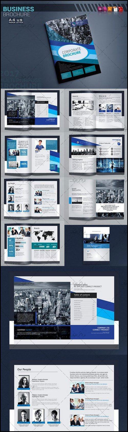 دانلود فایل لایه باز ایندیزاین بروشور شرکتی - شماره 41
