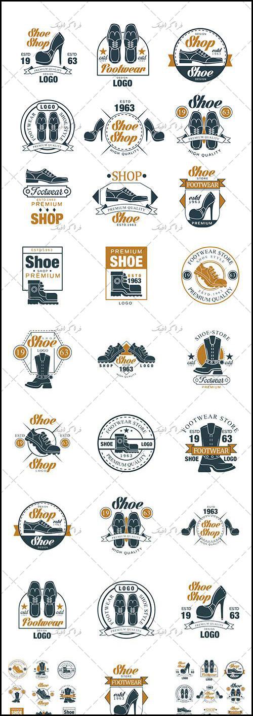 دانلود لوگو های فروشگاه کفش زنانه و مردانه