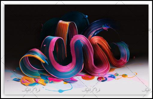 دانلود والپیپر دسکتاپ نقاشی سه بعدی رنگارنگ