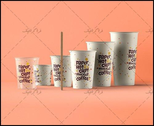 دانلود ماک آپ فتوشاپ لیوان های کاغذی قهوه داغ