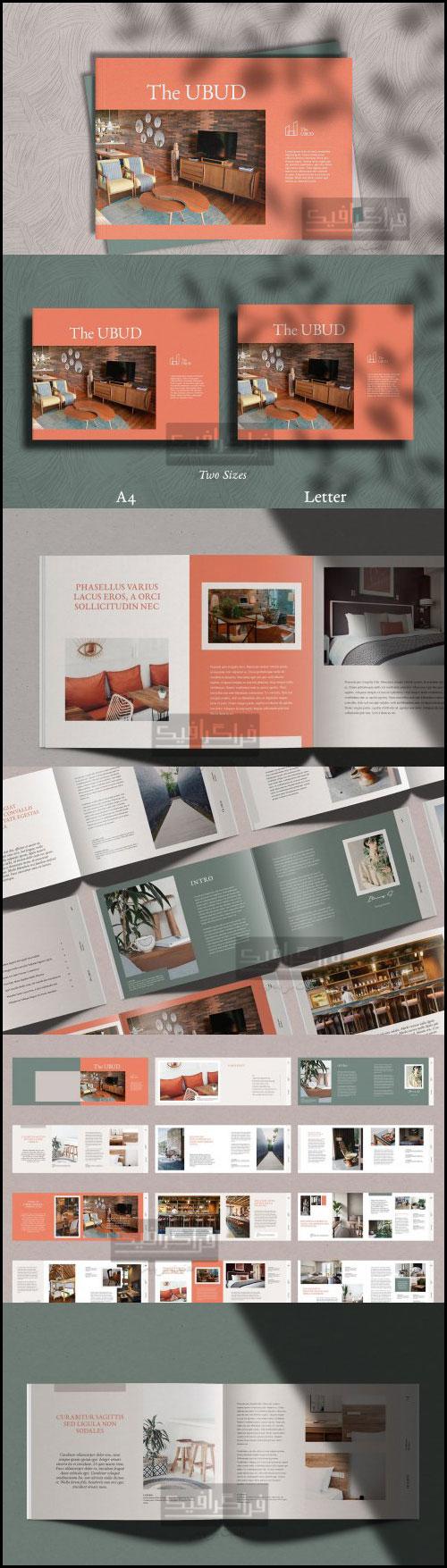 دانلود فایل لایه باز ایندیزاین مجله معماری - شماره 3