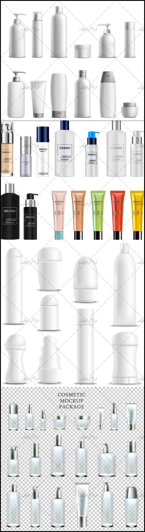 دانلود وکتور بسته بندی خالی محصولات آرایشی