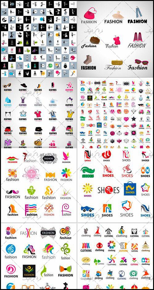 دانلود لوگو های فشن و لباس وکتور لایه باز - شماره 4