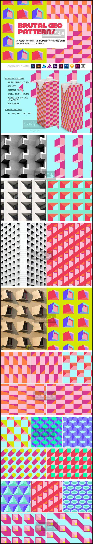 دانلود پترن اشکال هندسی فتوشاپ و وکتور  - شماره 10