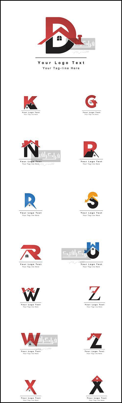 دانلود لوگو های حروف انگلیسی - طرح خانه