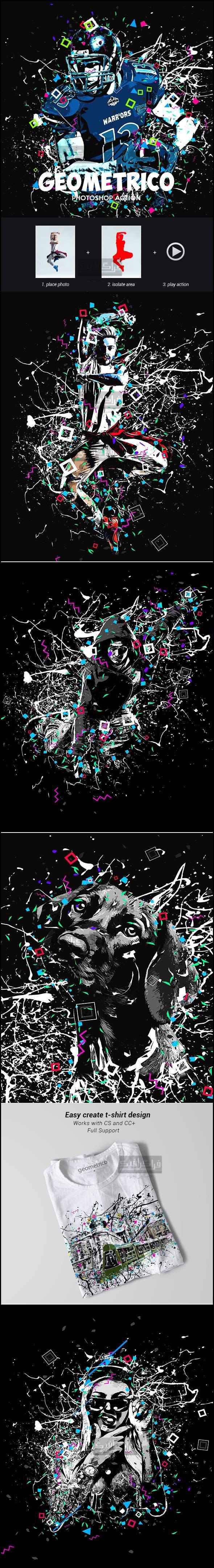 دانلود اکشن فتوشاپ افکت رنگارنگ هندسی