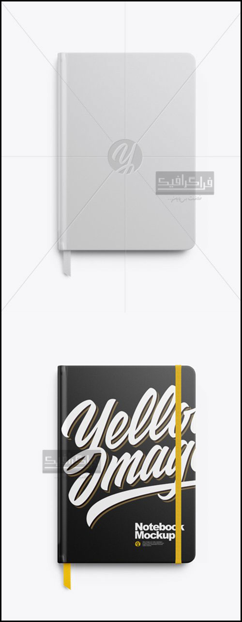 دانلود ماک آپ فتوشاپ دفترچه یادداشت - شماره 3