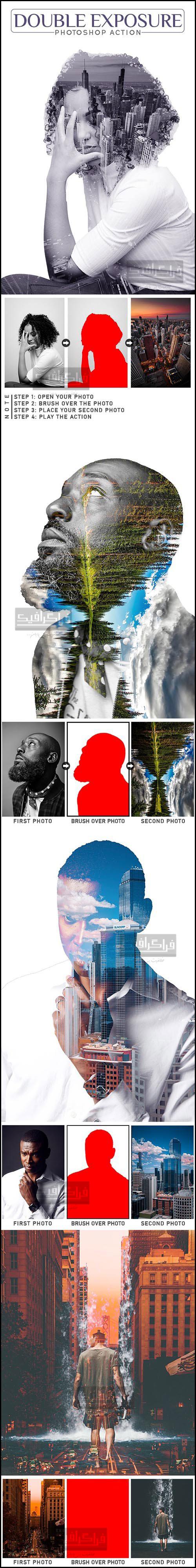 اکشن فتوشاپ ساخت افکت Double Exposure - شماره 5