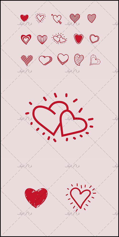 دانلود آیکون های ترسیمی قلب عاشقانه - رایگان