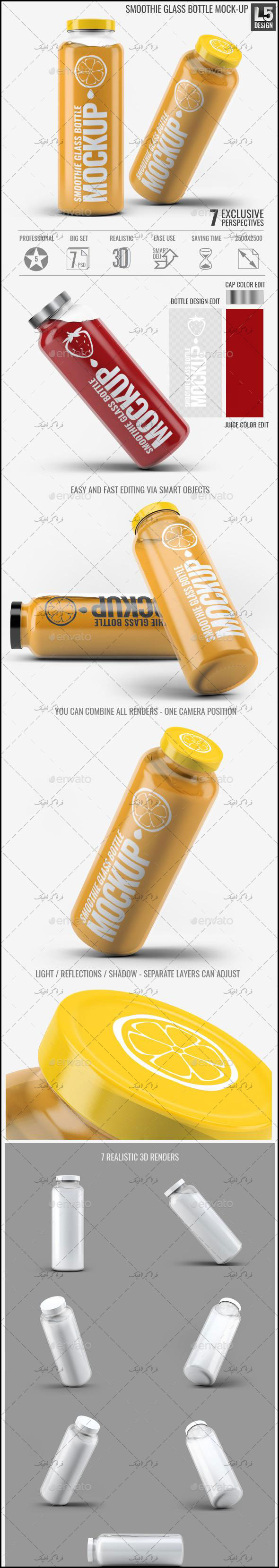 دانلود ماک آپ فتوشاپ بطری های شیشه ای نوشیدنی اسموتی