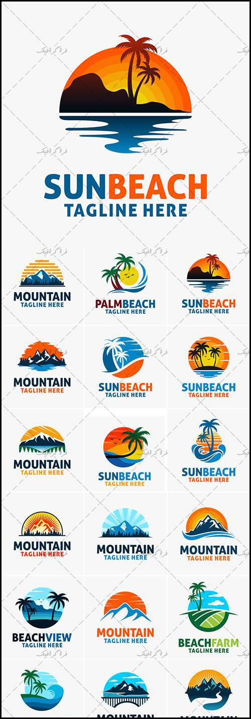 دانلود لوگو های ساحل و کوهستان - وکتور لایه باز