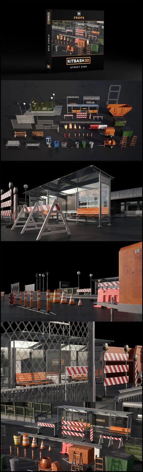دانلود مدل سه بعدی مجموعه وسایل خیابان