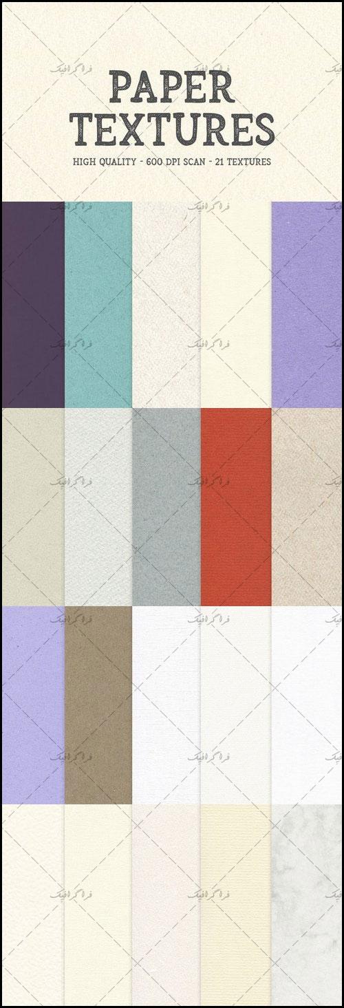 دانلود تکسچر های کاغذ Paper Textures - شماره 3