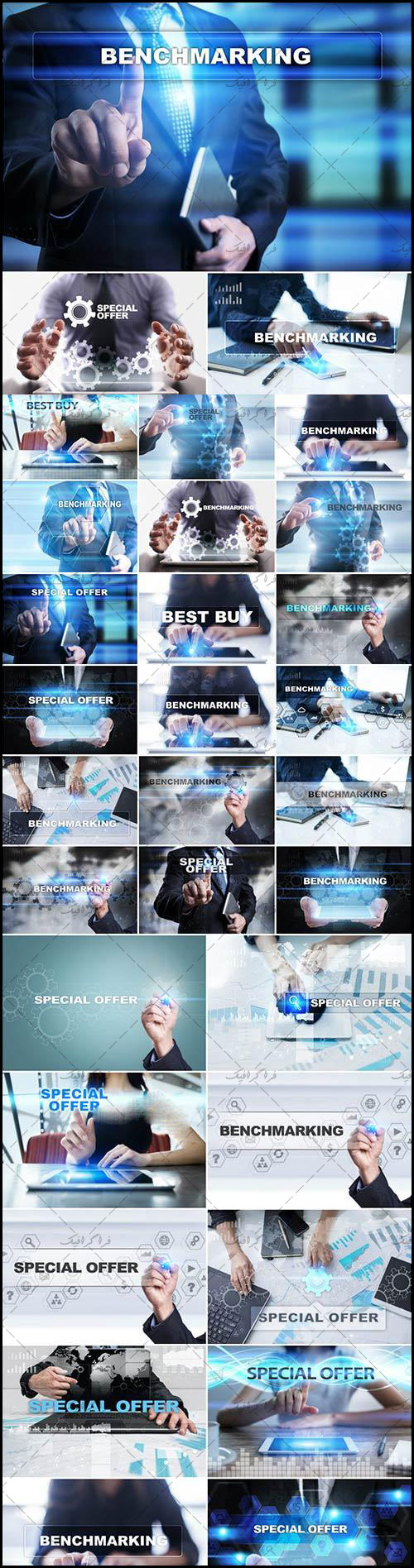 دانلود تصاویر استوک مفهومی تجاری - شماره 3