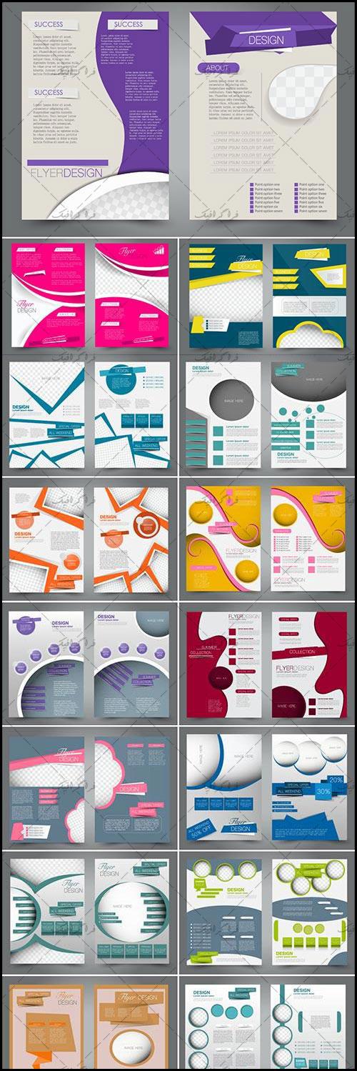 دانلود وکتور طرح های تراکت و پوستر انتزاعی - رایگان