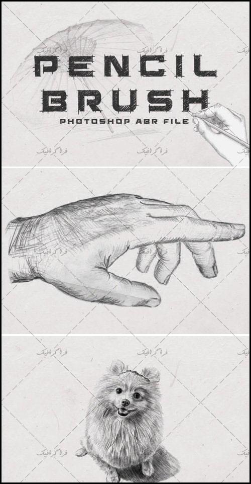 دانلود براش های فتوشاپ مداد - شماره 2 - رایگان