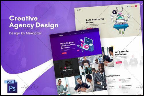 دانلود قالب PSD سایت شرکت خدمات طراحی
