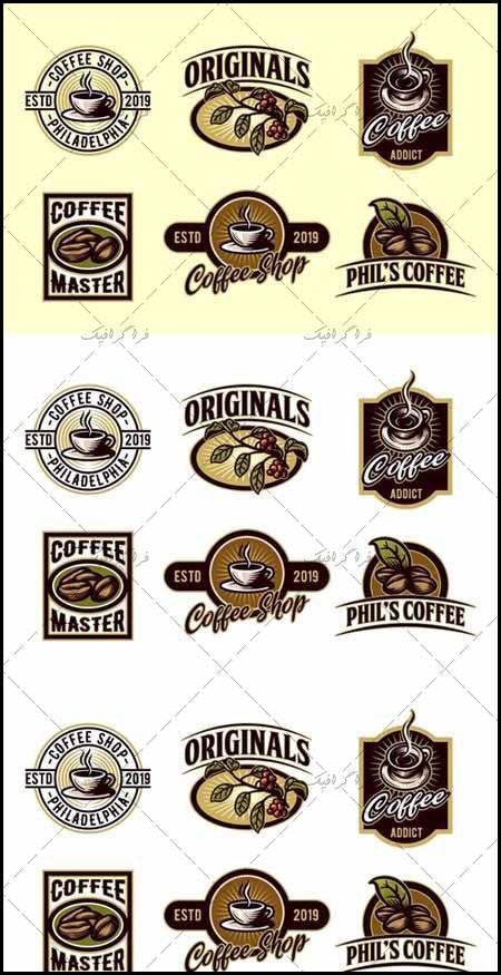 دانلود وکتور نشان های فنجان و دانه قهوه