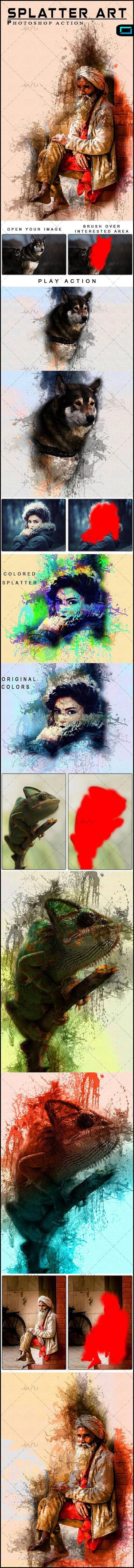 دانلود اکشن فتوشاپ افکت پاشیدن رنگ Splatter Art - رایگان