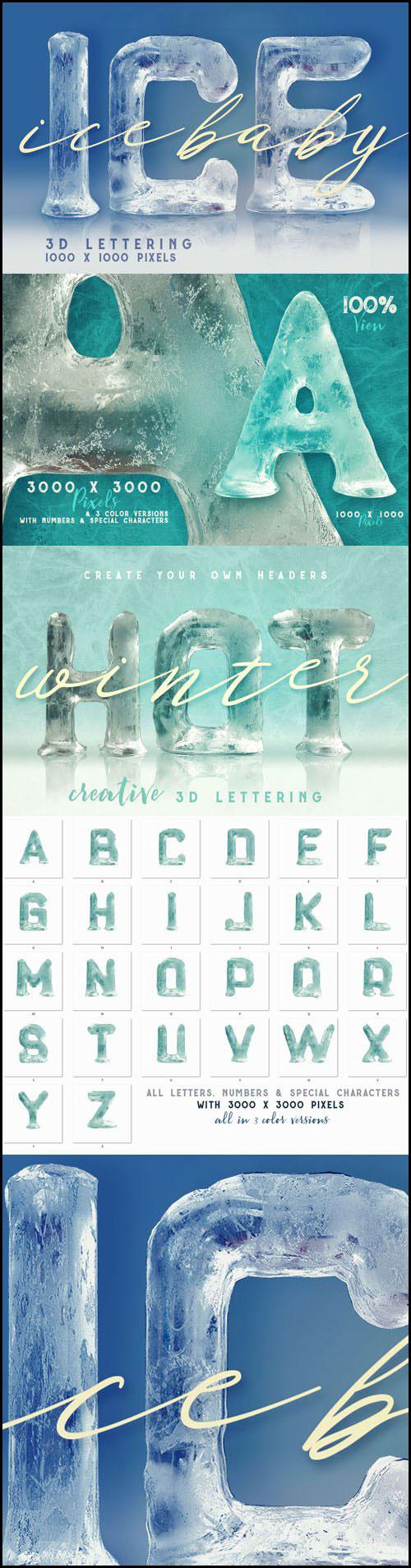 دانلود تصاویر حروف انگلیسی طرح یخ