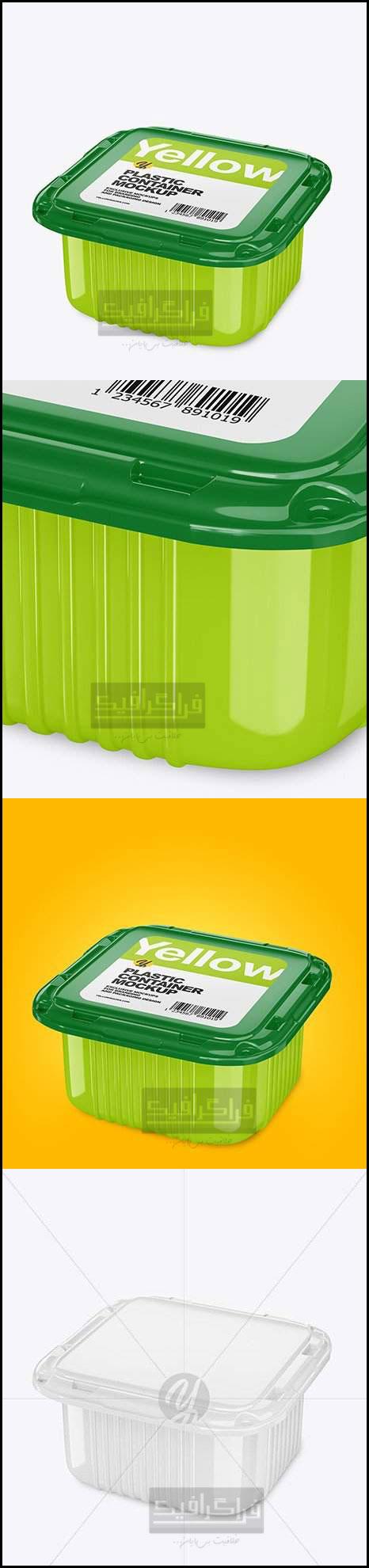 دانلود ماک آپ فتوشاپ ظرف پلاستیکی مواد غذایی