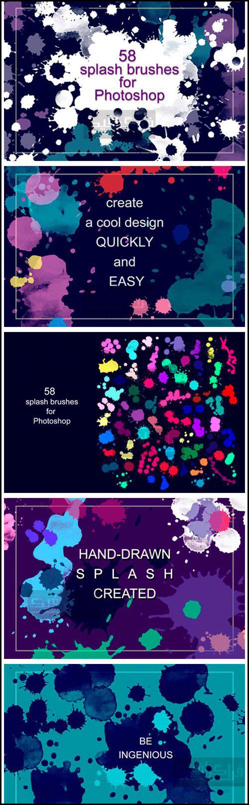دانلود براش های فتوشاپ پاشیدن رنگ - شماره 8