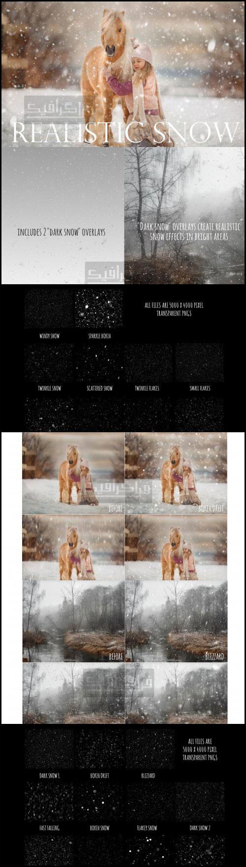 دانلود تصاویر واقعی برف - Snow Overlay