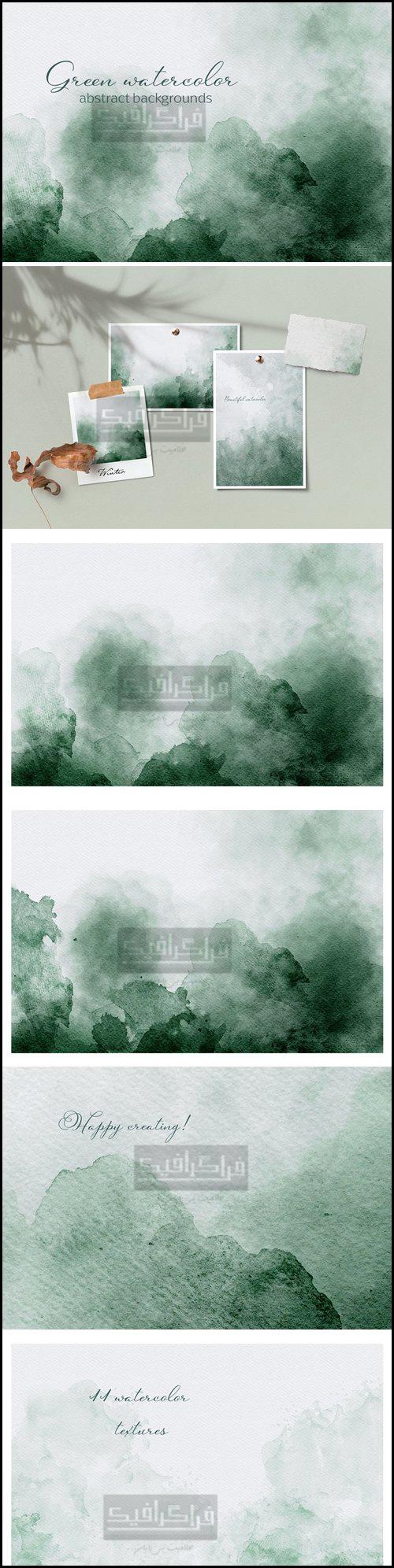 دانلود تکسچر های کاغذ آبرنگ سبز