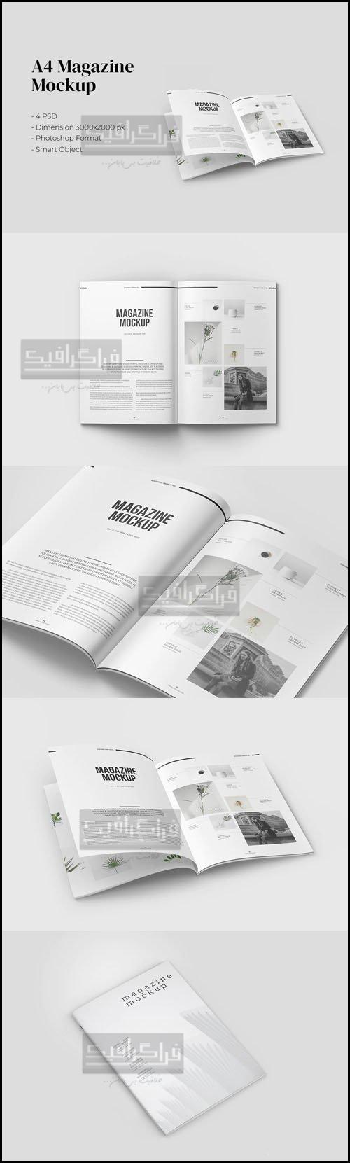 دانلود ماک آپ فتوشاپ مجله Magazine Mock Up - شماره 3