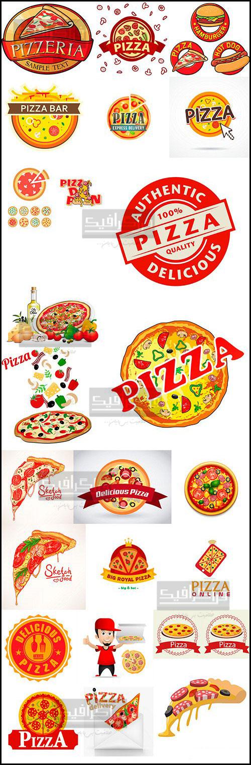 دانلود لوگو های پیتزا - Pizza Logos