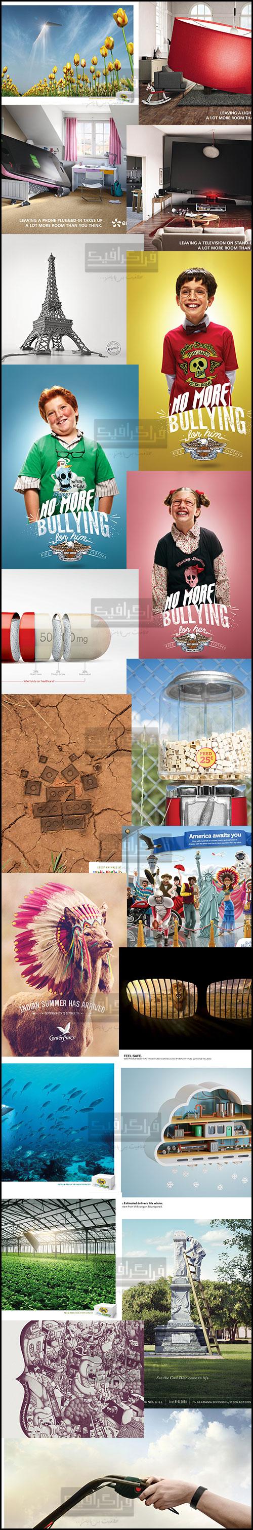 دانلود تصاویر تبلیغاتی خلاقانه - شماره 16