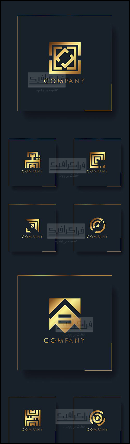 دانلود لوگو های هندسی طلایی انتزاعیر